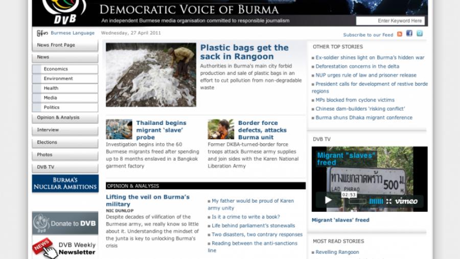 Burma-DVB-Screengrab