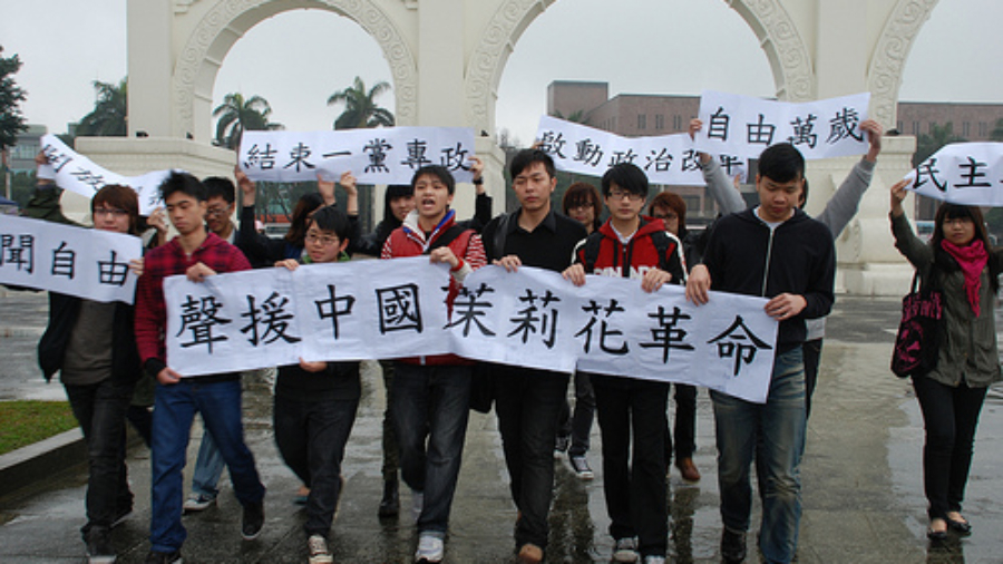 China-protest
