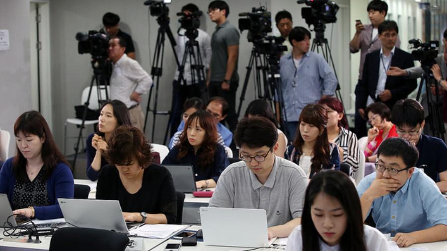 Korean media